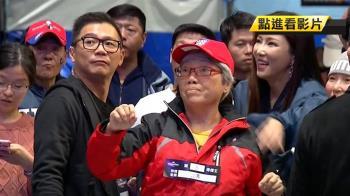 百萬買韓國瑜原味外套 鄰居曝「謝老師」真面目