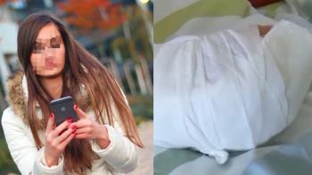 女低頭滑手機跌倒!右手腕爆血 醫嘆:恐殘廢