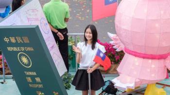 《反滲透法》零反對票通過背後 台灣大選前政黨的複雜選擇