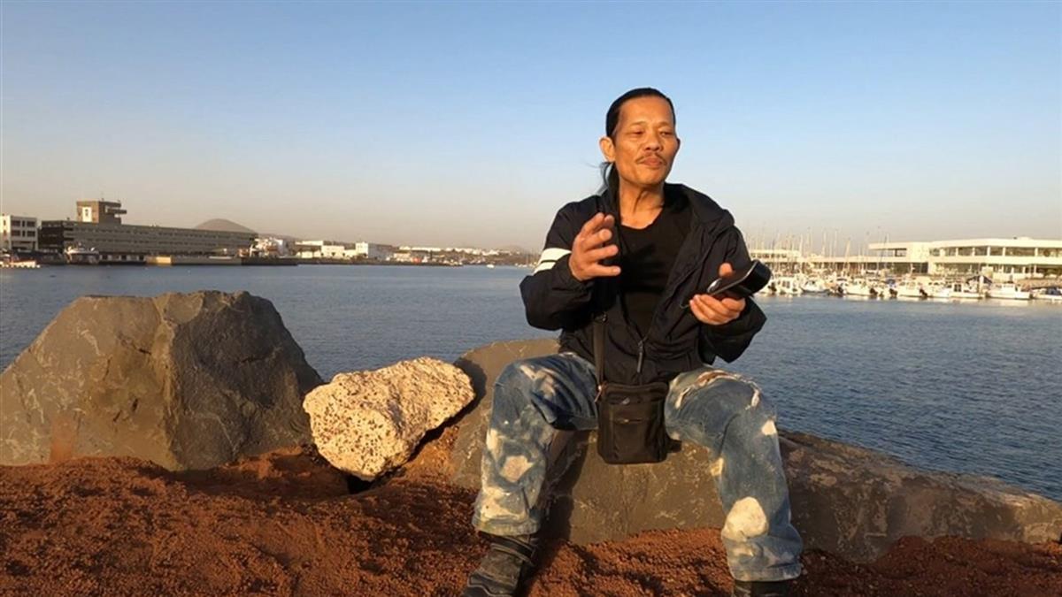 遭丟包西班牙 阿美族漁工沒護照滯留38年