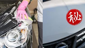 加油站洗車 水槍一噴…引擎蓋竟掉漆