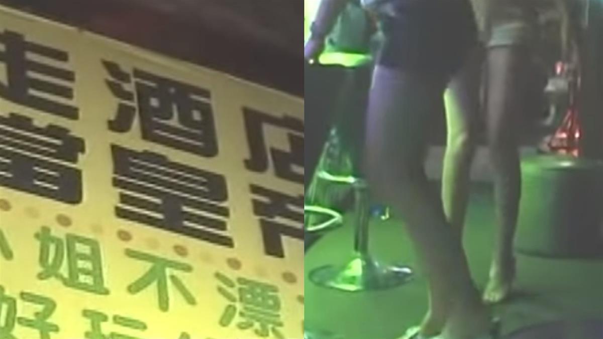 女學生逃酒店進「傳播」兼差!馬伕抖內幕