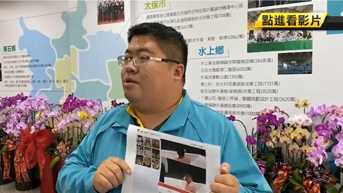 蔡易餘配偶欄遭竄改 26歲碩士生遭逮曝原因