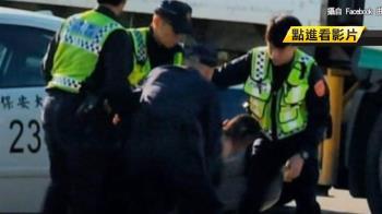 降落前摔盤推空姐 老翁下機秒被航警逮捕