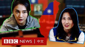 台灣大選2020:最年輕候選人賴品妤、黃韻涵如何在困境中參政