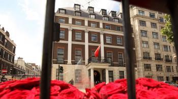 波特蘭坊館址將成歷史 中國駐英代表處的前世今生