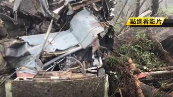 黑鷹迫降 專家分析:飛行員已完成斷油斷電
