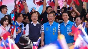 韓國瑜批假台獨真貪污  籲下架民進黨