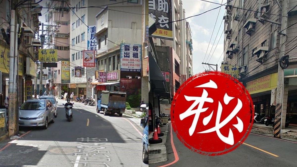 桃園違停塞滿路 居民出狂招重現日本街景