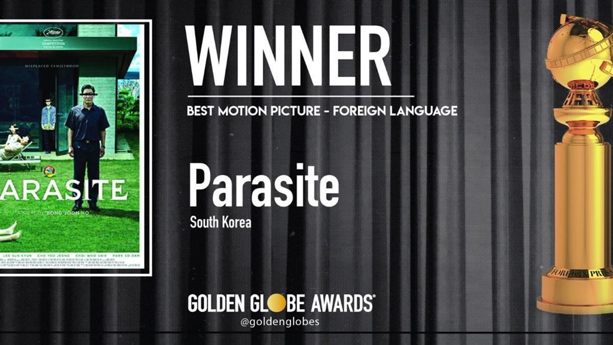 南韓首例!《寄生上流》奪金球獎最佳外語片