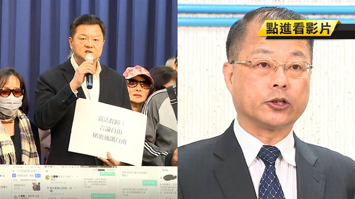 國民黨控辦藍不辦綠 刑事局長怒:最大假消息