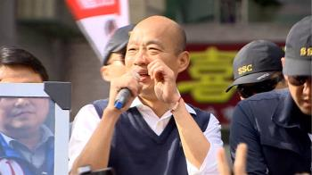 談黑鷹失事 韓國瑜:台灣中邪了嗎?