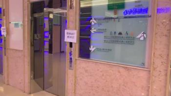 世新大學電梯突故障 維修員遭夾送醫不治