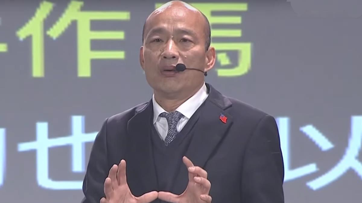 韓國瑜政見發布會 射教育三支箭盼台灣脫胎換骨