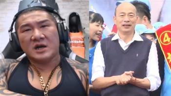 韓稱國運不昌隆 館長:要選法師當總統?