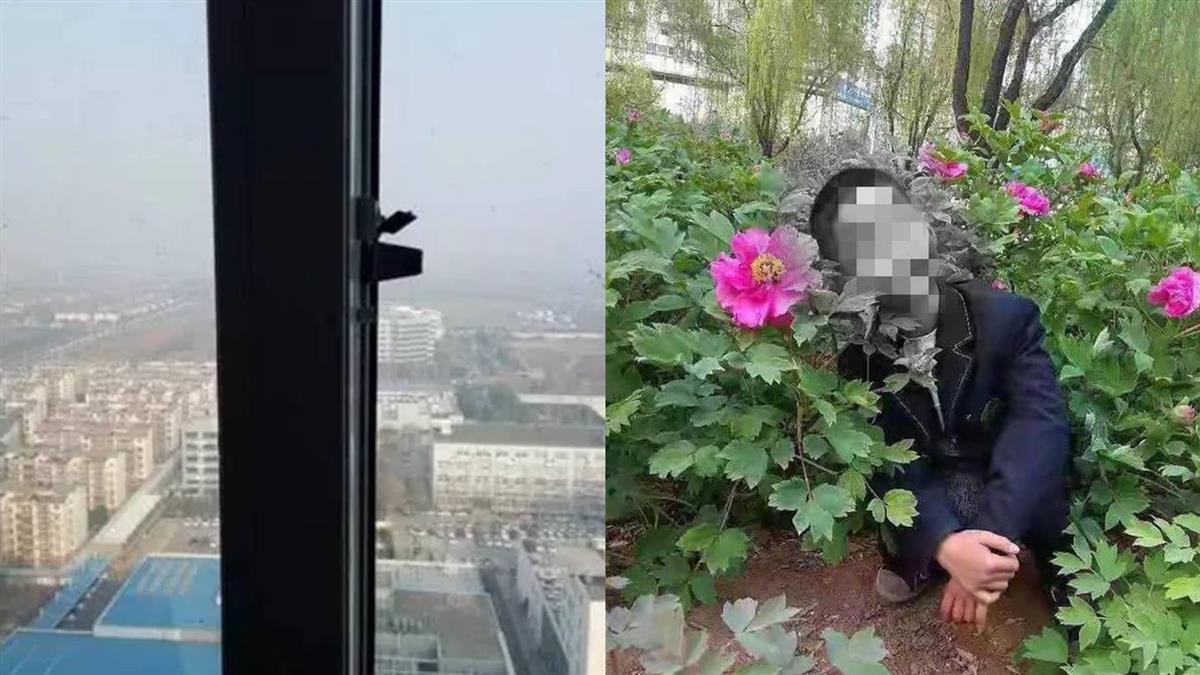 等不到生日!9歲童爬窗等母下班 墜30樓慘死