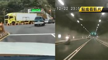網PO草埔隧道通車又封假訊息 警傳4網友到案