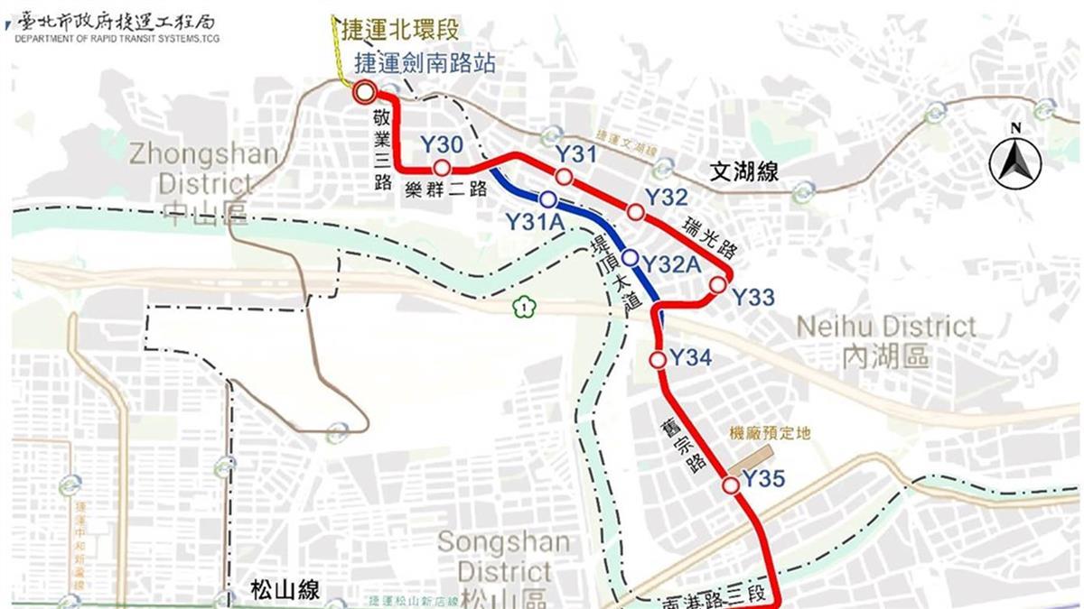 捷運東環段可行性研究通過 最快112年開工