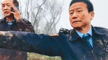 黑鷹5生還者口述曝光 迫降原因將水落石出