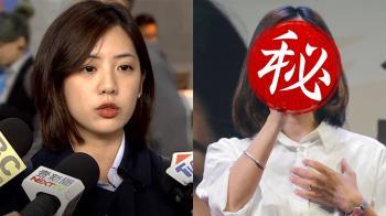 蔡阿嘎列10大正妹立委候選人 學姊輸她排第2