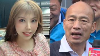 劉樂妍曝無法投票 嗆韓國瑜:自求多福
