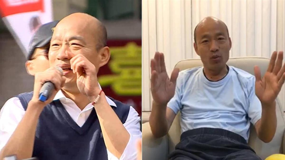 重申清廉政治 韓國瑜:若選上貪官汙吏很痛苦