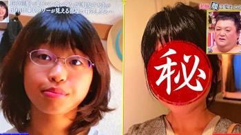 鄉村女住東京豪宅 50天變正妹…容貌超驚人