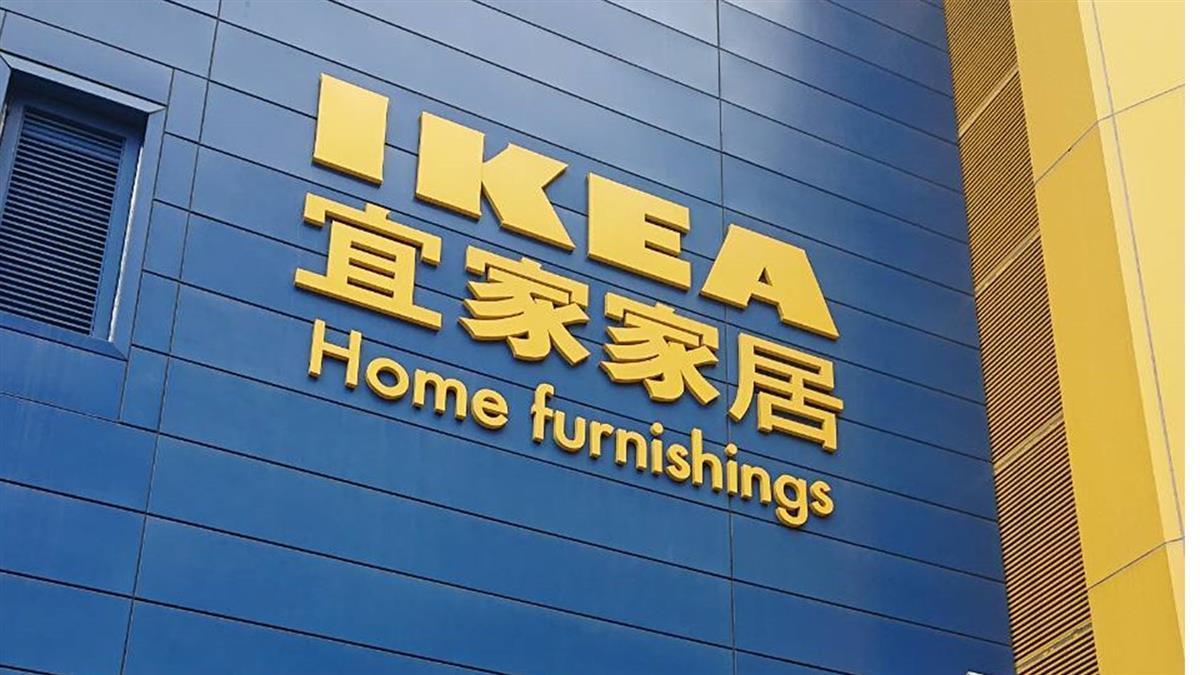 2歲童遭櫥櫃壓死 IKEA判賠13.83億和解金