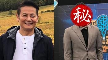 徐乃麟超帥29歲兒曝!驚人月薪意外公開
