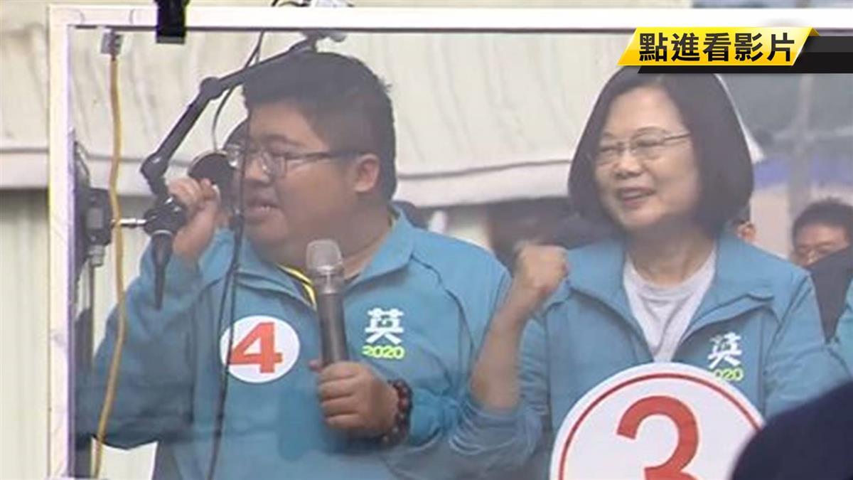 踩進雲林女婿韓國瑜地盤 蔡輔選一級戰區