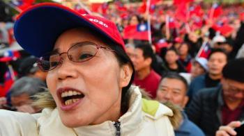 台灣大選2020:選舉結果將如何拉動中美台關係