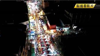 屏東潮州春節市集夯 3千名攤商排隊登記抽籤