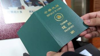 全球最好用護照 台灣第32!這國家3連霸