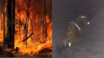 澳消防員救火累倒草地 淚崩:火好像不會停