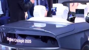 東森財經實測CES未來車!手掌揮揮發動引擎