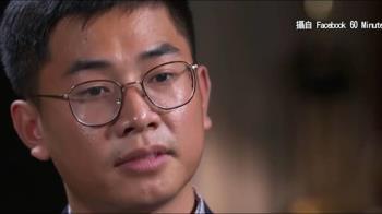 澳媒:王立強生命遭威脅 要求收回共諜說詞