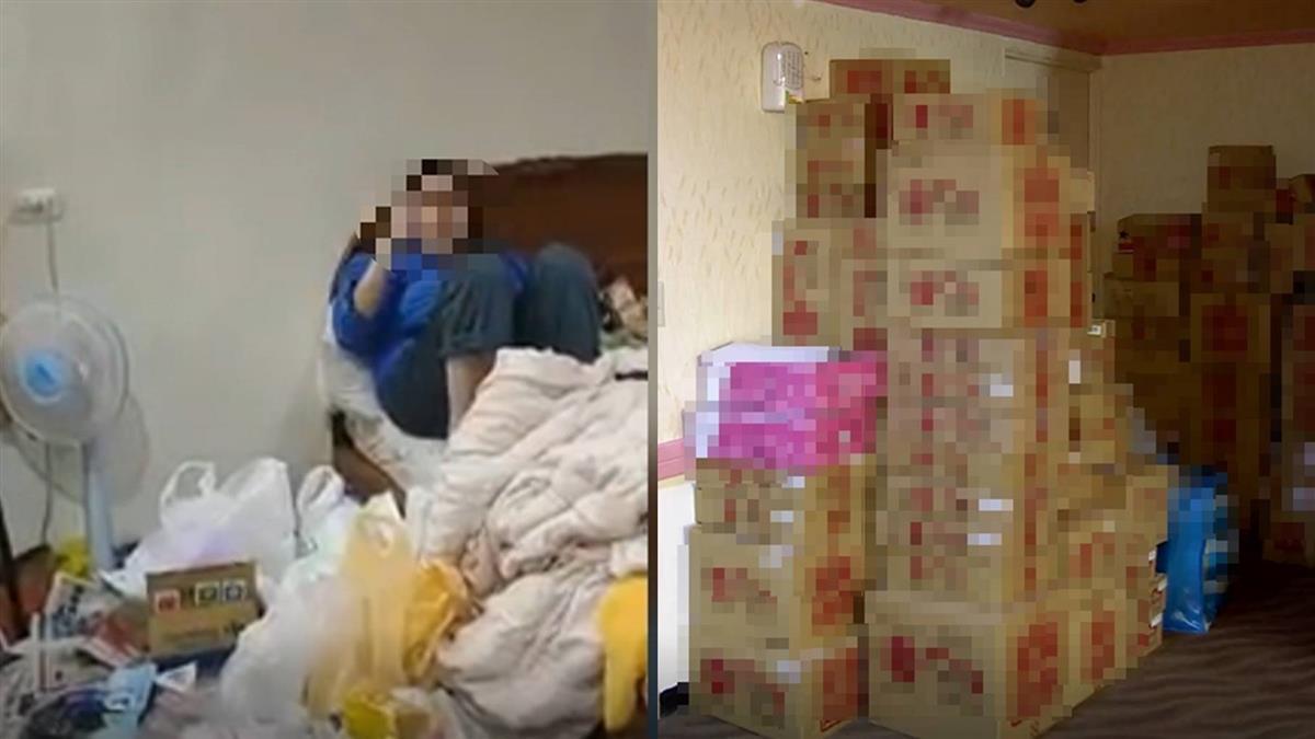 前股市大亨千金遭控霸住旅館 房間變垃圾場