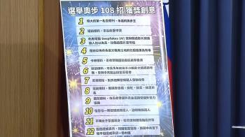 先發制人!韓辦票選最經典「黑韓」12招 特定媒體奪冠