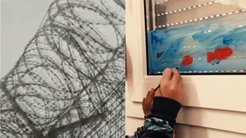 伊朗爸帶兒偷渡歐洲夢碎 一幅畫曝自由渴望