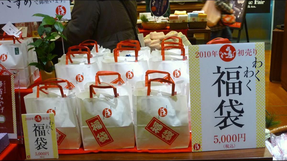 台灣福袋用來清庫存?網揭日本內容物 破解致命敗筆