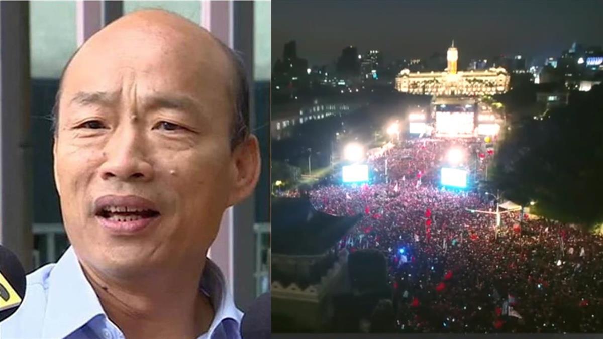 驚人!韓國瑜凱道造勢空拍曝 主辦:破50萬人