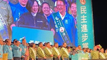 籲台灣隊友出來投票 支持者告白蔡英文