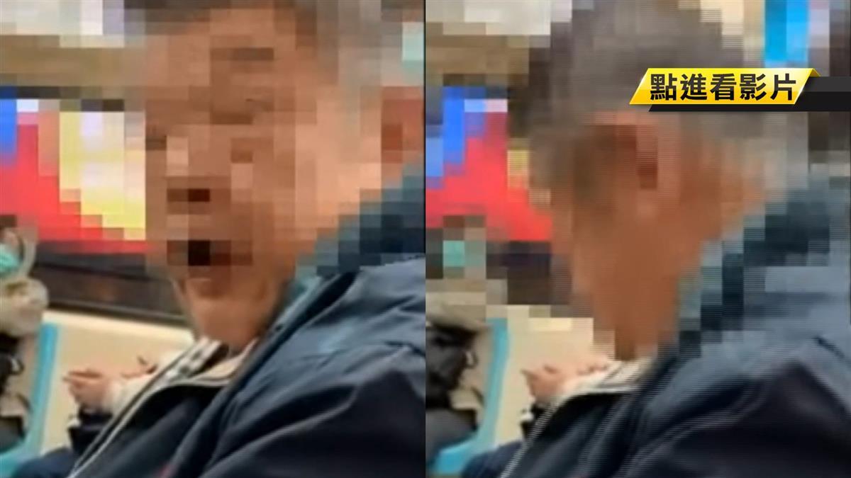 OL捷運搶位被罵哭 阿伯怒嗆:不舒服就跳車