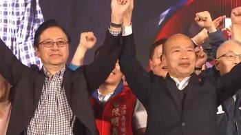 國民黨11日申請集會 警方管制高雄黨部附近交通