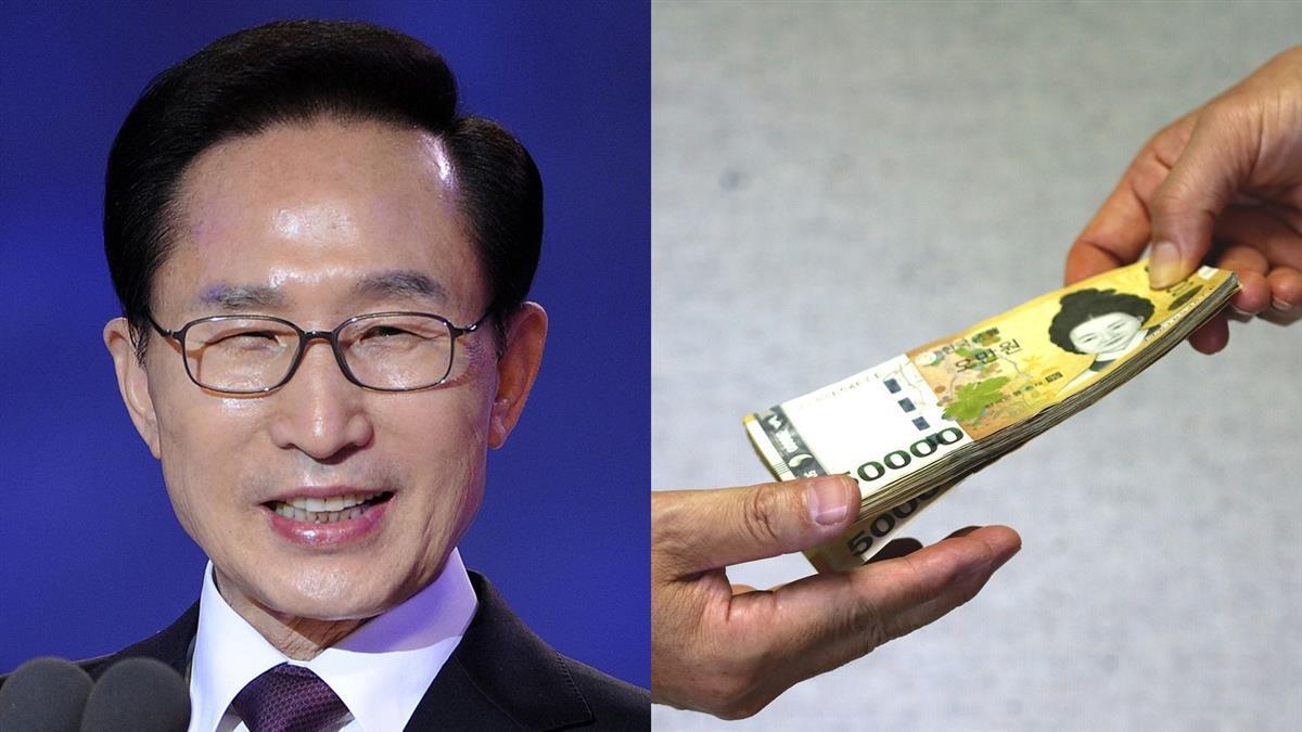 南韓前總統李明博貪汙出庭受審!年近80仍遭檢方求刑23年