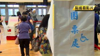 身分證汙損快補換 藍綠飛行夾克禁穿去投票