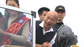 南投掃街衝刺 韓國瑜承諾:若當選要解決空汙