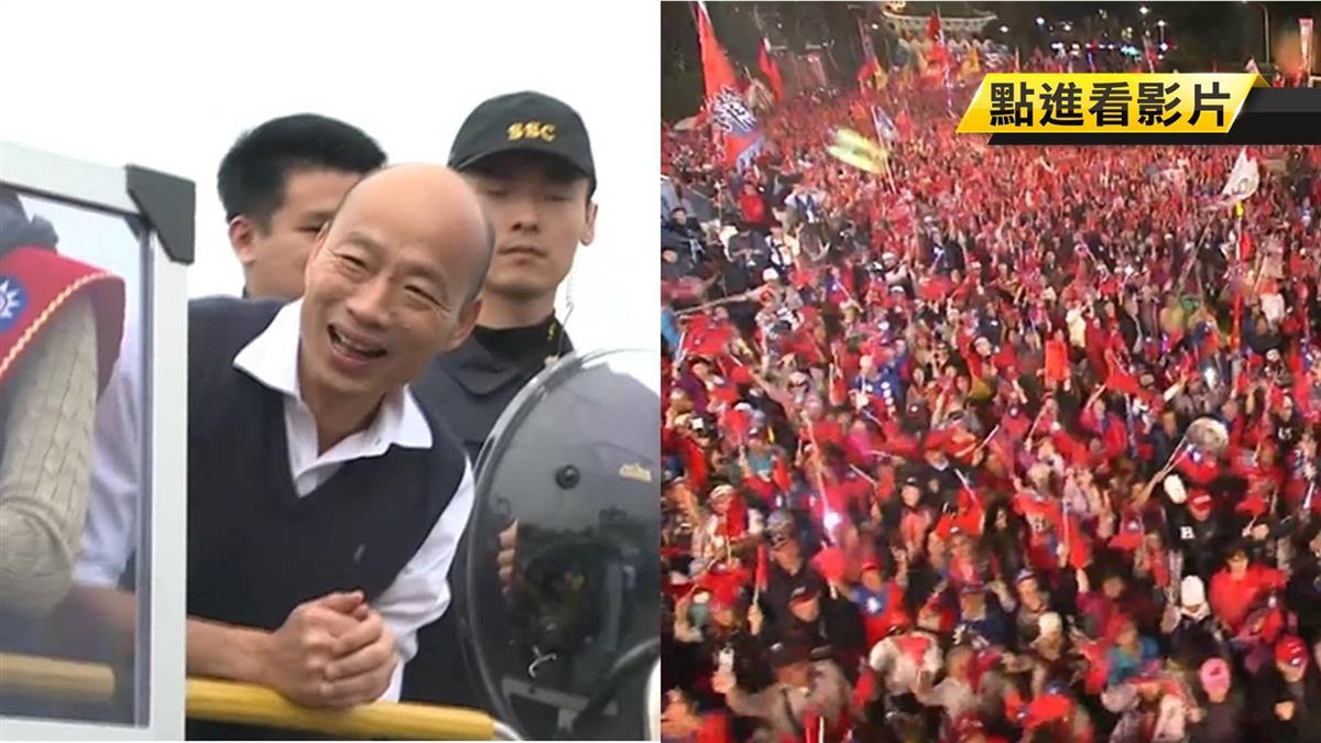 國民黨喊不投韓等於投蔡 宋楚瑜說話了