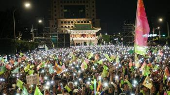 選前之夜決戰 蔡英文凱道人潮圍滿景福門
