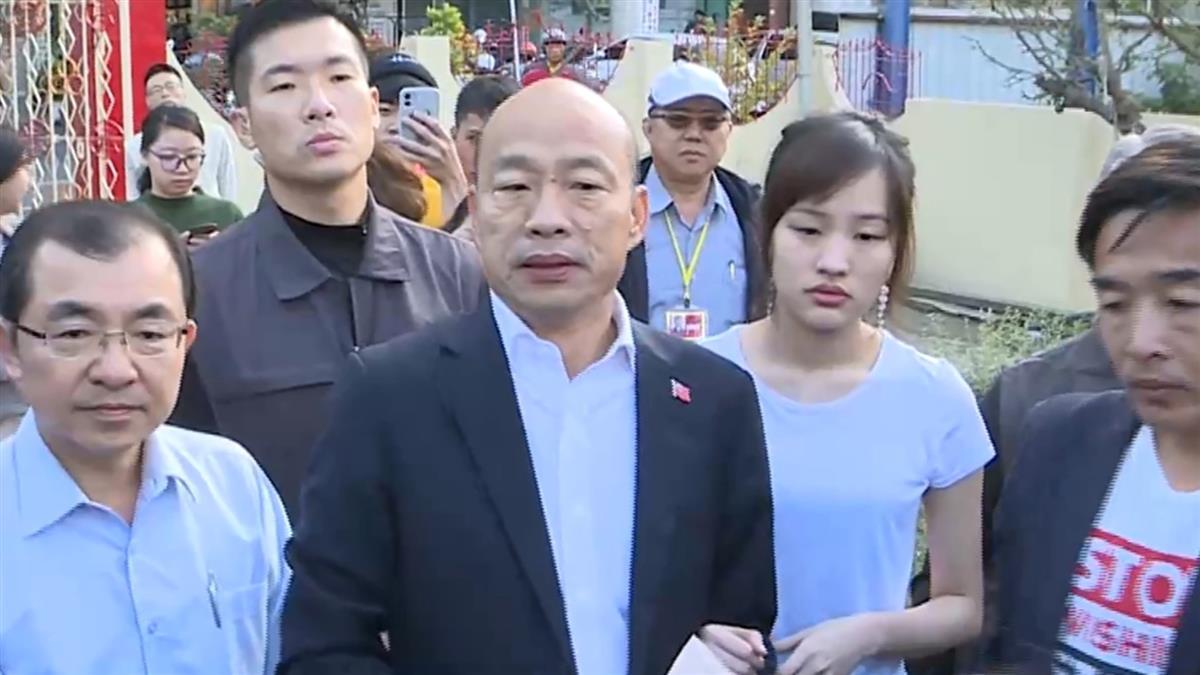 韓國瑜投票 韓冰穿白T緊跟!場面一度混亂